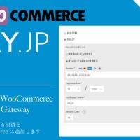 payjp_woocommerce_payment_gateway